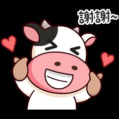 สติ๊กเกอร์ไลน์ Momo Cow: Daily Life 2