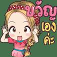 Khwan:Cute girl
