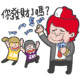 ICAN's job hunting of sticker 2