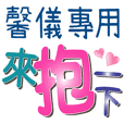 XIN YI1_Color font