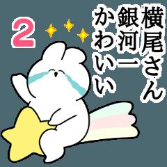 I love Yokoo-san Rabbit Sticker Vol.2