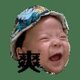 李董の霸道生活 4m