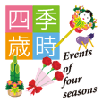 Japanese events of four seasons