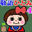Hitomi is tomboy4