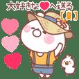 LOVE8-bear-