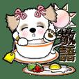 【大きめ文字】シーズー犬(敬語Ver.)28