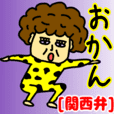 おかん[関西弁]