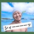 MCししがみ(公式)