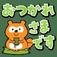 ていねいなポンタ(デカ文字)