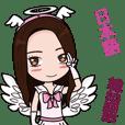 Angel Japanese & Korean AI JJANG