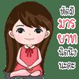 Nong Ying ll