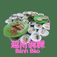 Daily languages Vietnamese 4