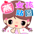 Cute Girl Stickers ( name 97 )