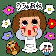 広島女子の梅子さん 3