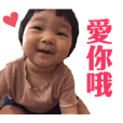 VIVIAN 20190509215632