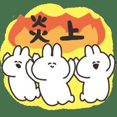 Radical's rabbit