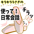 Twinkle Rabbit Sticker