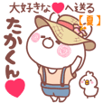 LOVE TAKAKUN8