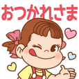 Easy to use peko Sticker
