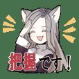 werewolfgirl