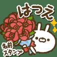 [Hatsue] Name sticker of carrot rabbit