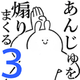 Rabbits feeding3[Anjyu]