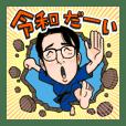 「クポっち」第2弾!