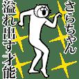Cat Sticker Sarachan