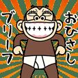 Funny Monkey -pun2-