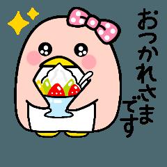Karin_20190516020857