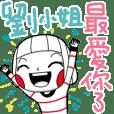 Miss Liu's sticker