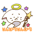 Kamitama Stamp! Useful for your message.