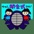 剣道で使える可愛い結果報告と挨拶スタンプ