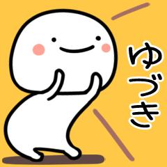Yuzuki 2 Shirokute marui
