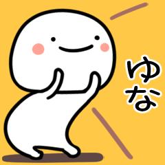 Yuna Shirokute marui