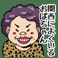 Kansai no obachan