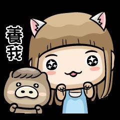 Misa耍笨動動貼 7