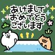 yurukuma 2019nenga(Re)
