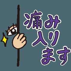 """Mr. Housekeeper, Mitazono """"ITAMIIRIMASU"""""""
