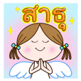 CuteAngel Nicole: Good Merit, Happy Life