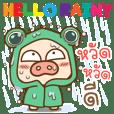 Piggo Hello Rain Season