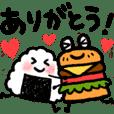 omusubi burger