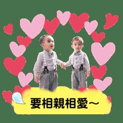 雙寶の日常生活