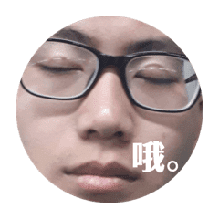 辣台貨6.0
