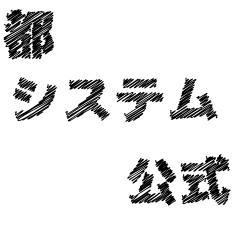 miyako system official