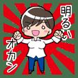 Voice Design Sticker