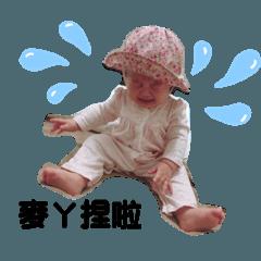 Yi jin_bebe3
