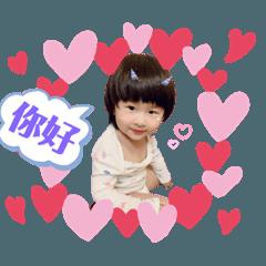 So Cute NiNi-big