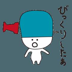 Yamashita's erasers