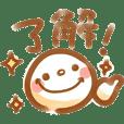 Marunosuke moves -Big font-